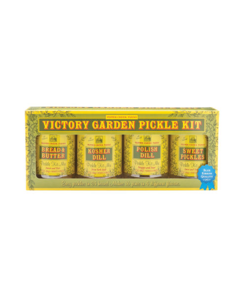 Piece Pickle Kit